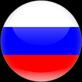 Русские оружия