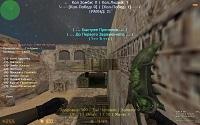 Готовый зомби сервер для CS 1.6 - изображение 2